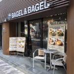 恵比寿でゆったりモーニング①ベーグル&ベーグル