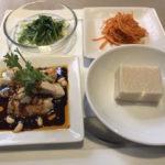 食べログトップ1000!恵比寿の名店中華料理:MASA'S KITCHENのランチコース、5600円の価値ある?