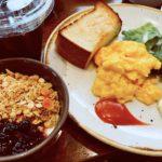 【俺のシリーズ】ふわふわ生パンが美味しい『俺のBakery&Cafe』で優雅にモーニング
